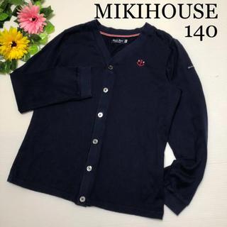 c9723b6c07c5a ミキハウス(mikihouse)のミキハウス カーディガン 140 シンプル ファミリア ラルフローレン(カーディガン)