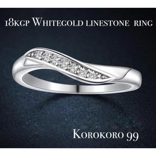 18kgpホワイトゴールド ラインストーン リング 【11号】(リング(指輪))