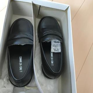 コムサイズム(COMME CA ISM)のコムサ 靴 フォーマル ローファー 靴下付き(フォーマルシューズ)