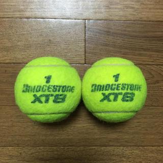ブリヂストン(BRIDGESTONE)のブリヂストンテニスボール 2個(ボール)