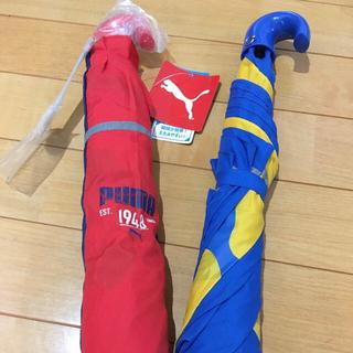プーマ(PUMA)の新品 *PUMA プーマ 折り畳み傘 2本セット(傘)