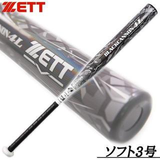 ゼット(ZETT)のゼット ZETT ブラックキャノン4L ソフトボール3号 新品未使用(バット)