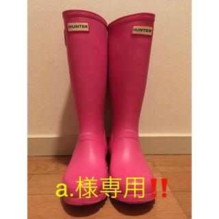 ハンター(HUNTER)の【新品】HUNTER ORIGINAL TALL ウェリントンブーツ(レインブーツ/長靴)