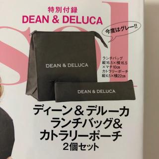 ディーンアンドデルーカ(DEAN & DELUCA)の新品 マリソル 5月号付録(ポーチ)