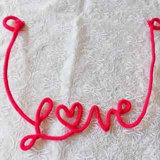 赤い糸 love 前撮りなどに♪(フォトプロップス)