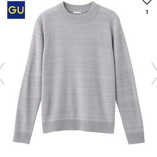 ジーユー(GU)のメランジクルーネックセーター(ニット/セーター)