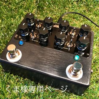 【くま様専用ページ】 Microtubes B3-7K Ultra(ベースエフェクター)