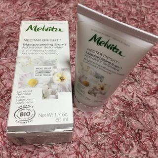 メルヴィータ(Melvita)の新品 Melvita スクラブ洗顔(洗顔料)