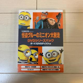 ミニオン(ミニオン)の怪盗グルーのミニオン大脱走 DVDシリーズパック(アニメ)