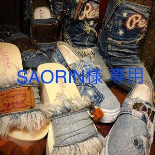 SAORIN様専用 デニムムートンブーツ(ブーツ)