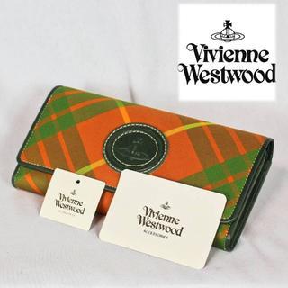 ヴィヴィアンウエストウッド(Vivienne Westwood)のヴィヴィアンウエストウッド  新品 長財布 オレンジ チェック柄 (財布)