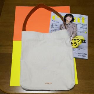 シュウエイシャ(集英社)の新品❣️雑誌「エクラ」付録 布バッグ(ショルダーバッグ)
