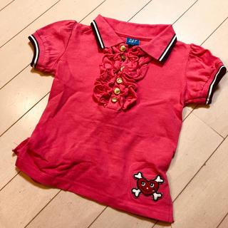 ダット(DAT)のDAT*ポロシャツ【110】(Tシャツ/カットソー)