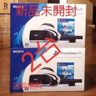 プレイステーションヴィーアール(PlayStation VR)のナオチャン様専用 PlayStation VR WORLDS 2台(家庭用ゲーム機本体)