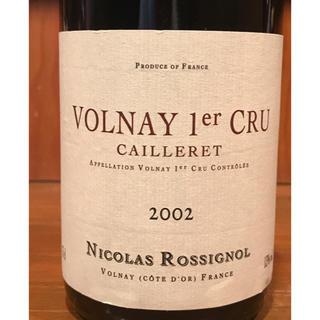 赤ワイン ボルネイ プルミエクリュ 2002(ワイン)