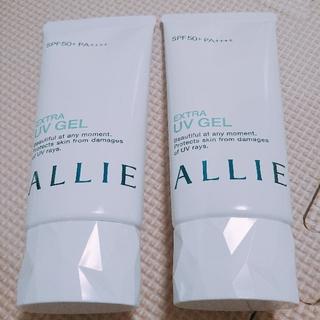 アリィー(ALLIE)のアリー  2個セット(日焼け止め/サンオイル)