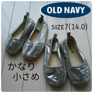 オールドネイビー(Old Navy)の【size7(14㎝)】old navy シルバースリッポン 2足セット 双子(フラットシューズ)
