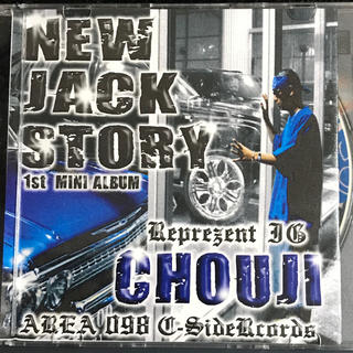 new jack story 1st mini album(ヒップホップ/ラップ)