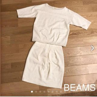 ビームス(BEAMS)のBEAMS セットアップ 白 春コーデ(セット/コーデ)
