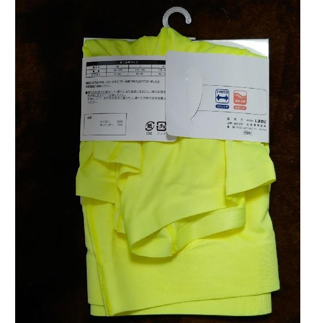 しまむら(シマムラ)のボクサーパンツ LL メンズのアンダーウェア(ボクサーパンツ)の商品写真