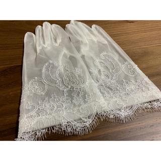 ヴェラウォン(Vera Wang)のwithwhite ウェディング ショートグローブ(手袋)