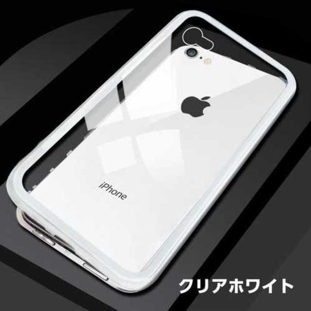 iPhoneX iPhoneXS ホワイト 秒速装着 マグネットの通販 by pon's shop|ラクマ