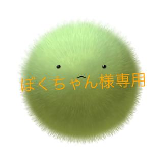 ヒロココシノ(HIROKO KOSHINO)のぼくちゃん様専用(ネクタイ)
