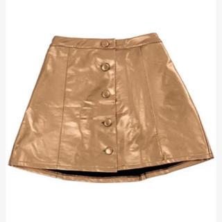プニュズ(PUNYUS)のプュニュズ メタリックスカート(ひざ丈スカート)