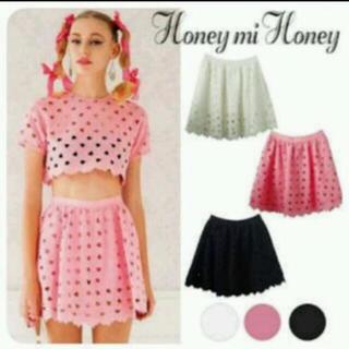 ハニーミーハニー(Honey mi Honey)の♡ハニーミーハニー ハートパンチングスカート♡(ミニスカート)