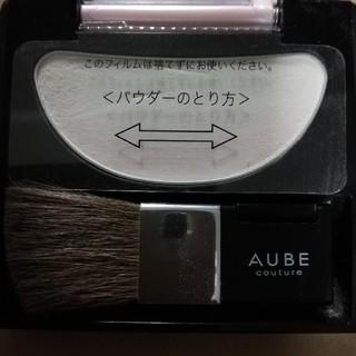 オーブクチュール(AUBE couture)のデザイニングハイライト オーブクチュール(その他)