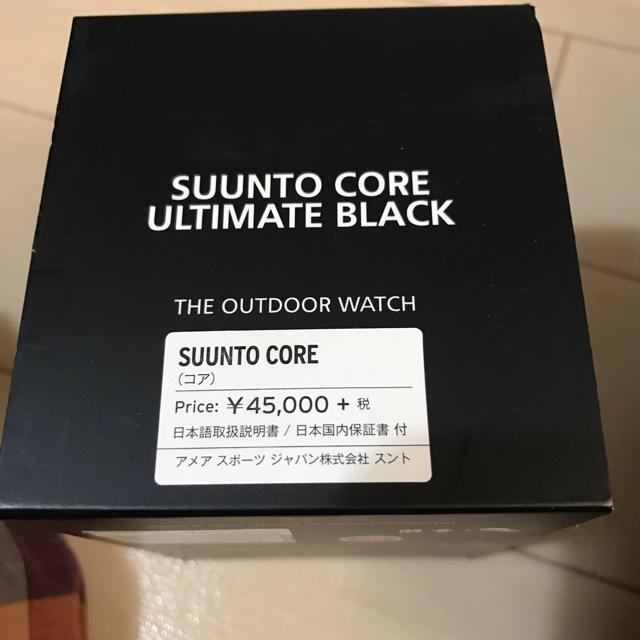 SUUNTO(スント)のスント 時計 メンズの時計(腕時計(デジタル))の商品写真