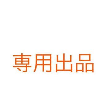 iffaic様専用(ダウンベスト)