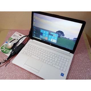 ヒューレットパッカード(HP)のHP 新品同様 ファンレス Ce SSD128/8GB office DVD(ノートPC)
