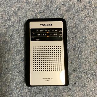 トウシバ(東芝)のラジオ(ラジオ)
