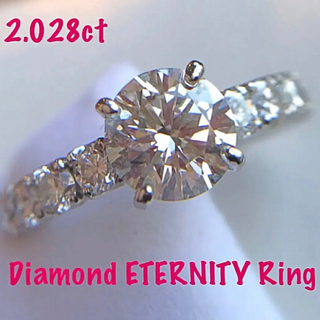 合計2.028ct/Dカラー/SI1/VG天然ダイヤモンドエタニティリング(リング(指輪))