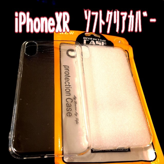 コーチ iphone 8 ケース | amazon iphone 8 plus ケース