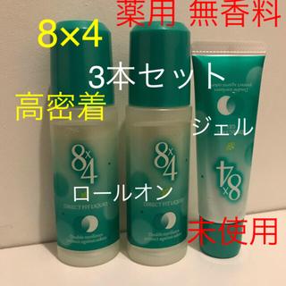 未使用 8×4 ロールオン40ml2本、ケアジェル30g1本 薬用〈無香料〉