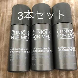 クリニーク(CLINIQUE)のクリニーク デオドラント  メンズ ロールオン 3本セット(制汗/デオドラント剤)