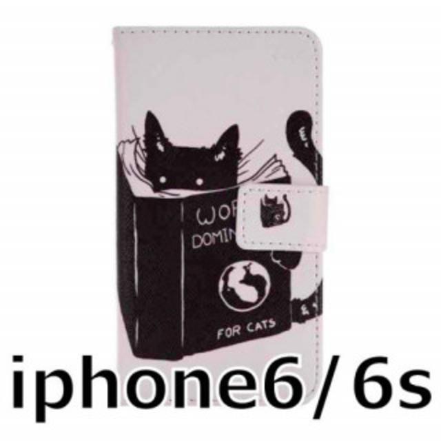 louis iphone8plus ケース 芸能人 | iphone手帳型ケース iphone6 / 6s 読書犬 ホワイト カバーの通販 by スタンスミス's shop|ラクマ