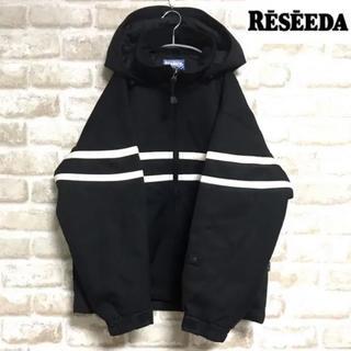 【RESEEDA】レセーダ スキーウェア (Sサイズ)(ウエア)