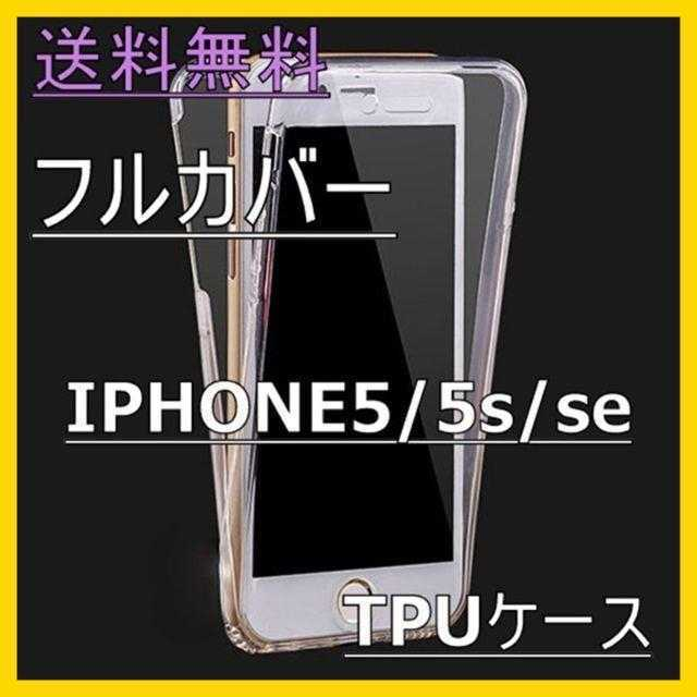 hermes iphone7 ケース 通販