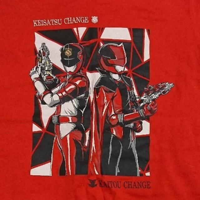 UNIQLO - ユニクロ ルパパトTシャツ 120㎝の通販 by 七色's shop|ユニクロならラクマ