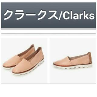 クラークス(Clarks)の【アップルチーク様専用】  Clarks スリッポン(スリッポン/モカシン)