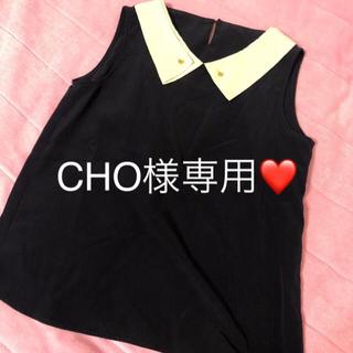 CHO様 専用(シャツ/ブラウス(半袖/袖なし))