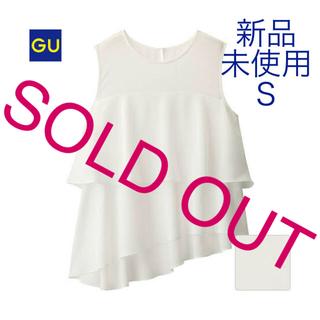ジーユー(GU)のguティアードブラウス(シャツ/ブラウス(半袖/袖なし))
