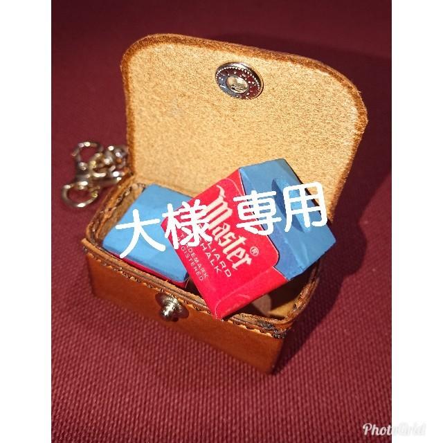 ビリヤード チョークケース2個用 エンタメ/ホビーのテーブルゲーム/ホビー(ビリヤード)の商品写真