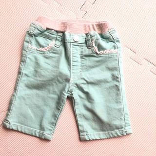 シマムラ(しまむら)のミントグリーン 半ズボン 美品 80サイズ(パンツ)