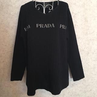 プラダ(PRADA)のプラダセーター(ニット/セーター)