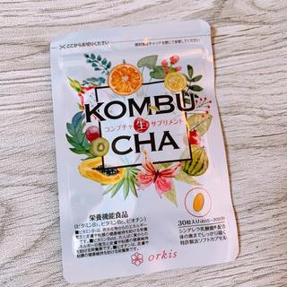 KOMBUCHA 生サプリメント(ダイエット食品)