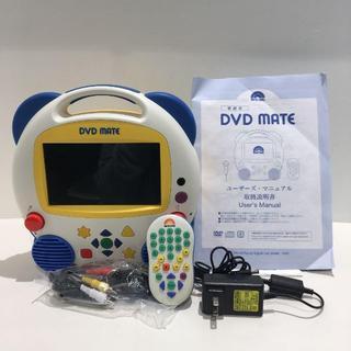 ツインバード(TWINBIRD)の麗様専用 ディズニー英語システム DVDメイト(知育玩具)